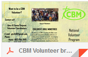 CBM Volunteer Brochure